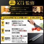 2包丁_権威_0605.jpg